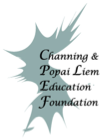 Channing and Popai Liem Education Foundation